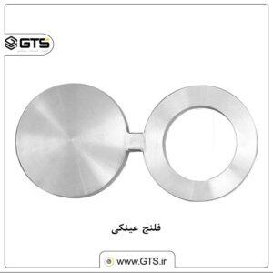 فلنج عینکی
