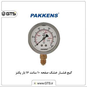 گیج فشار خشک صفحه 10 سانت 16 بار پکنز