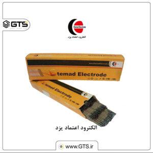 الکترود اعتماد یزد
