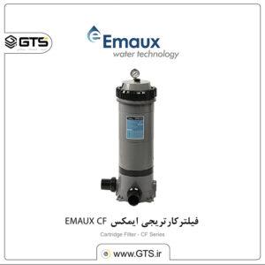 فیلترکارتریجی ایمکس EMAUX CF..