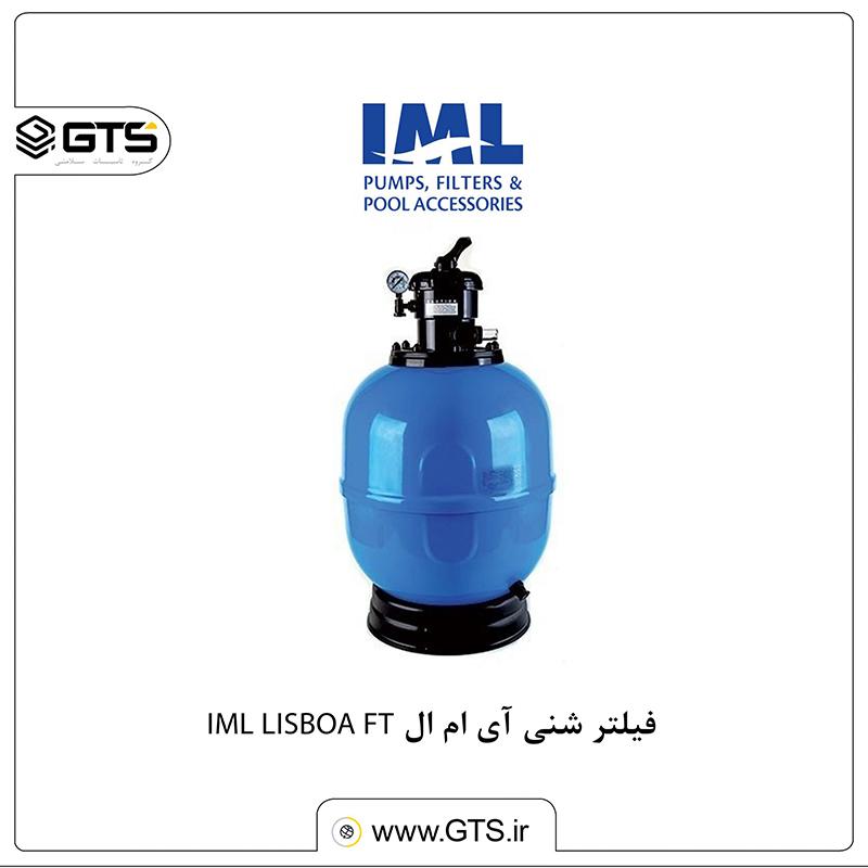 فیلتر شنی آی ام ال IML LISBOA FT.