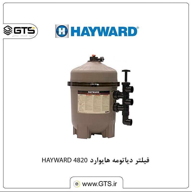 فیلتر کارتریجی هایوارد HAYWARD 4820.