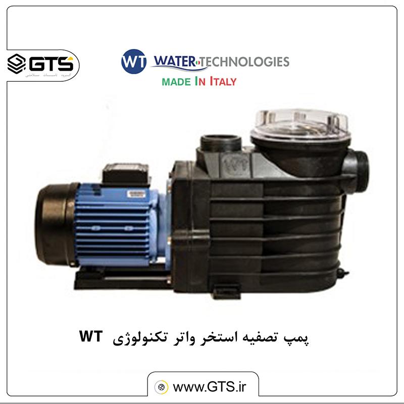 پمپ تصفیه استخر واتر تکنولوژی WT