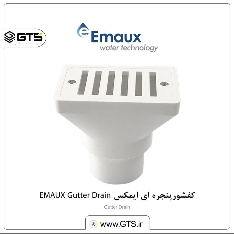 کفشورپنجره-ای-ایمکس-EMAUX-Gutter-Drain.-scaled