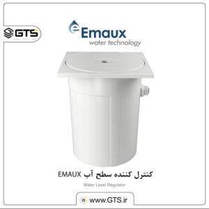 کنترل کننده سطح آب EMAUX