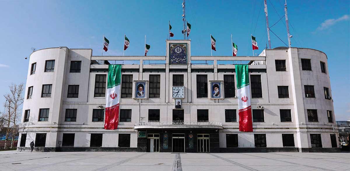 ساختمان شهرداری مشهد