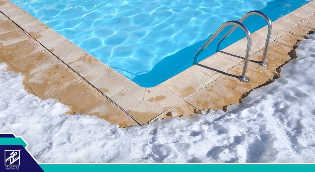 اهمیت نگهداری از استخر در زمستان