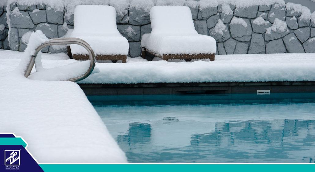 اصول نگهداری از استخر در زمستان