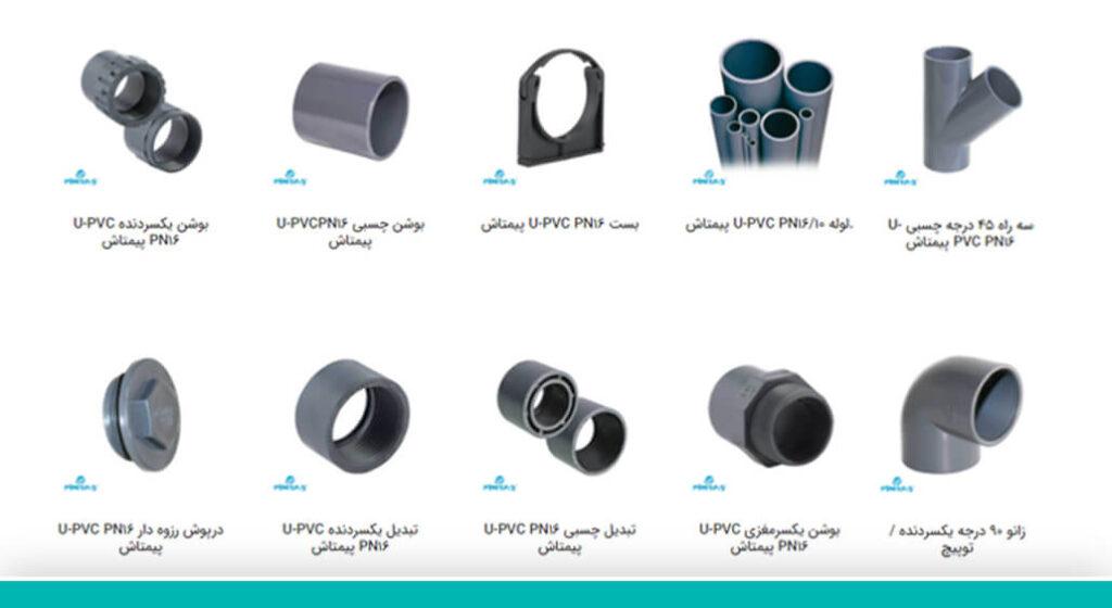لیست قیمت اتصالات UPVC